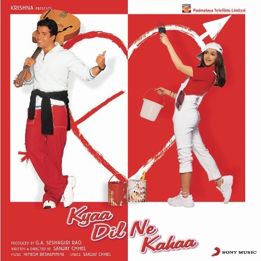 抱いてHOLD ON ME!