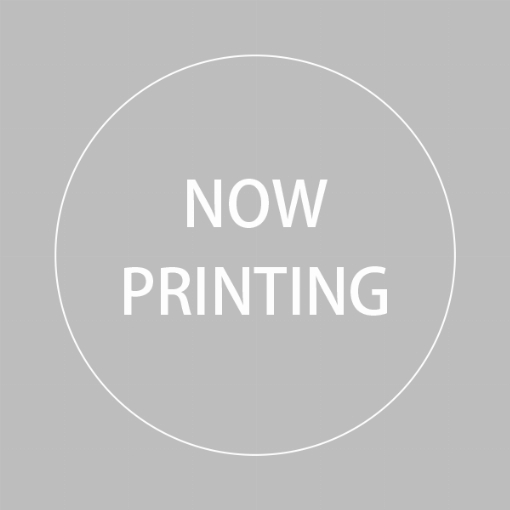 STAY BLUE