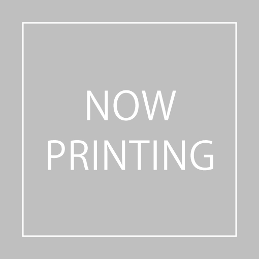 2020 Arrival