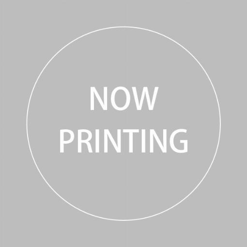 Concrete Jungle (Eames Remix)